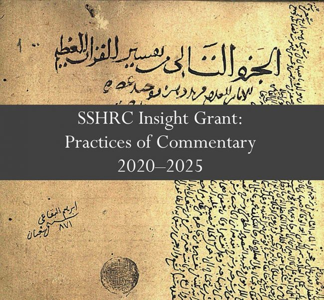 Practices of Commentary banner with Arabic script